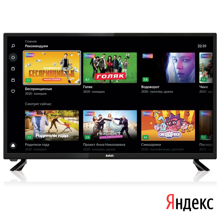 Телевизор LED BBK 32LEX-7254/TS2C  HD Smart черный