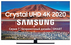 Телевизор LED SAMSUNG UE-65TU7500 4K Smart титан