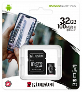 32GB MicroSD Kingston Class 10 Canvas Select Plus A1 (100 Mb/s) + SD адаптер